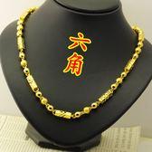 鍍越南沙金項鍊男女24k圓珠金鍊子仿黃金南非錫金項鍊粗泰國鍊