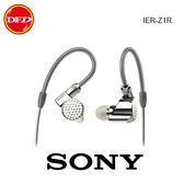 2019 新品 SONY 高階 入耳式 耳機 IER-Z1R 為真實聆聽感受而設計 公司貨