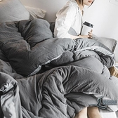 簡約舒適水洗棉雙人被子加厚保暖棉被被芯【邻家小鎮】