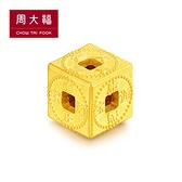 五帝珠黃金路路通串飾/串珠(朝珠) 周大福 故宮百寶閣系列