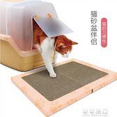 貓抓板 貓玩具貓抓板折疊書形貓腳墊瓦楞紙貓抓板耐磨貓咪磨爪器 可可鞋櫃YYP