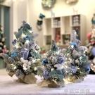 圣誕節創意PE小圣誕樹節日場景氣氛道具櫥窗柜臺商場裝扮裝飾品-享家生活館