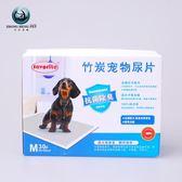 竹炭寵物尿片狗狗尿布尿不濕吸水除臭尿墊 月光節85折