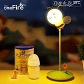 小夜燈充電插電臥室床頭嬰兒喂奶卡通檯燈可愛創意夢幻兒童房  野外之家