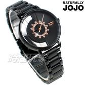 NATURALLY JOJO 低調 華麗美感 輕奢美半鏤空腕錶 藍寶石玻璃 亮鑽 IP黑電鍍 女錶 JO96966-88F