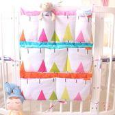 床頭收納袋床頭掛袋嬰兒床邊收納整理袋多花色夾棉款(中秋烤肉鉅惠)