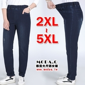 *MoDa.Q中大尺碼*【L4503-1】潮流小割破鬆緊腰造型牛仔長褲