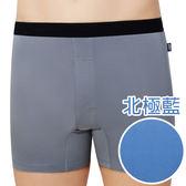 SOLIS-活力鍺系列M-XXL素面合身四角男褲(北極藍)