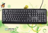 防水原裝五筆字根鍵盤 五筆電腦磨砂鍵盤 大字防磨損 USB接口