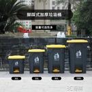 腳踏式垃圾桶戶外腳踩大號帶蓋大容量商用家用環保廚房垃圾箱HM 3C優購
