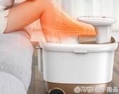泡腳桶吳昕同款全自動加熱按摩足浴盆洗腳電動足療機恒溫家用深桶   (橙子精品)