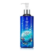 KOSE 雪肌精SAVE the BLUE守護海洋版 500ml