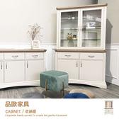 餐櫃 櫥櫃 碗盤櫃 收納櫃 書櫃玻璃展示櫃 索諾瑪 SONOMA 英國BENTLEY DESIGN【IW2476ST】品歐家具