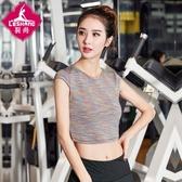 運動上裝-夏季健身服女 健身房跑步運動時尚上衣 快速出貨