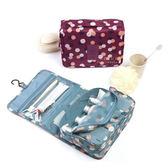 盥洗用品收納包 防水包 盥洗化妝包 旅行大容量懸掛式防水化妝包