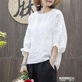 棉麻純色寬鬆喇叭袖繡花T恤女罩衫夏季新款套頭上衣  凱斯盾數位3C