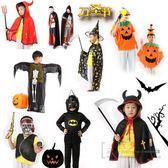萬圣節外套兒童裝扮外套南瓜披風蜘蛛蝙蝠俠超人幼兒園表演出道具