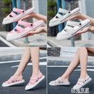 拖鞋女夏外穿韓版洞洞鞋包頭涼鞋透氣沙灘鞋運動防滑白色護士拖鞋 極有家