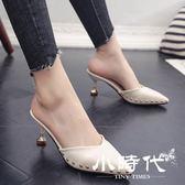 穆勒鞋 一字包頭涼拖鞋尖頭女鞋淺口細跟高跟女鞋女涼鞋