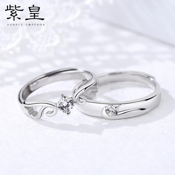 情侶戒指一對純銀男女款簡約七夕情人節紀念禮物活開口對戒送女友