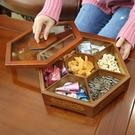 實木質干果盤糖果盒家用木質客廳瓜子點心水果盤零《微愛》