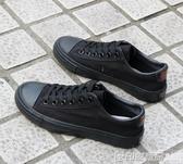 透氣干活平底工作鞋男板鞋休閒工地男士秋季耐磨勞動上班耐臟純黑 印象家品