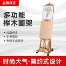 平立兩用油畫架美術生素描畫架樓盤廣告KT板展架櫸木支架式可調節快速出貨