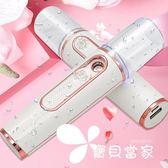 蒸脸器 便攜式納米噴霧補水儀冷噴機面部補水噴霧器蒸臉加濕器美容儀充電