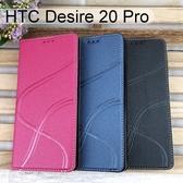 青春隱扣皮套 HTC Desire 20 Pro (6.5吋) 多夾層