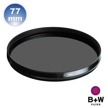B+W F-Pro S03 CPL MRC 77mm 多層鍍膜環型偏光鏡