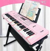 電子琴 多功能電子琴教學61鋼琴鍵成人兒童初學者入門男女孩音樂器玩具YYJ 育心小賣館