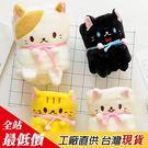 B309 寵物 貓咪 可捲曲 收納毯 裝萌 小喵咪 小毛毯 懶人毯 【熊大碗福利社】