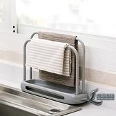 廚房置物架收納架水槽海綿清潔瀝水架子家用【邻家小鎮】