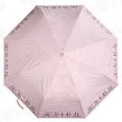 特惠-《真心良品》三折防風銀膠橫條彎頭傘