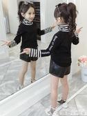女童T恤加絨秋冬裝新款5兒童洋氣休閒上衣高領長袖6打底衫8歲 繽紛創意家居