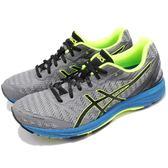【六折特賣】Asics 慢跑鞋 Gel-DS Trainer 22 灰 黑 輕量舒適 透氣避震 運動鞋 男鞋【PUMP306】 T720N-9790