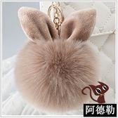 鑰匙扣【7828】毛絨鑰匙扣掛飾可愛兔耳朵毛球挂件仿皮草包包飾品毛毛球挂件現貨8CM大毛球