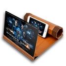 12寸手機屏幕放大器SG505 螢幕放大...