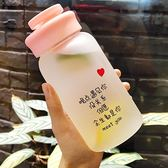 玻璃杯女磨砂水杯韓國可愛便攜手機支架杯子創意潮流原宿隨手水瓶 貝芙莉