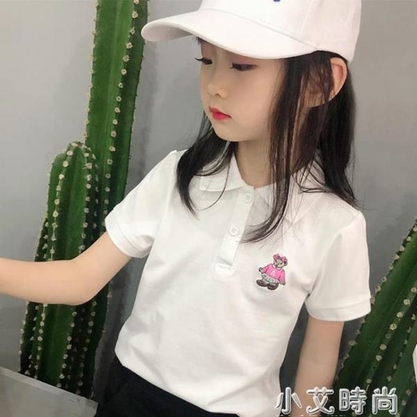 新款女童t恤夏有領短袖兒童POLO衫純棉童裝小熊白色T上衣女童夏裝 小艾新品