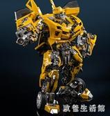戰刃軔黃蜂汽車機器人mpp10變形玩具金剛合金版模型M03手辦威將 zh7190【歐爸生活館】