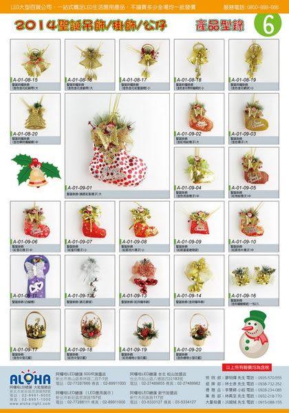 聖誕紅 聖誕節禮物 耶誕盆栽 聖誕花盆27cm(桃紅色)  A-01-10-04
