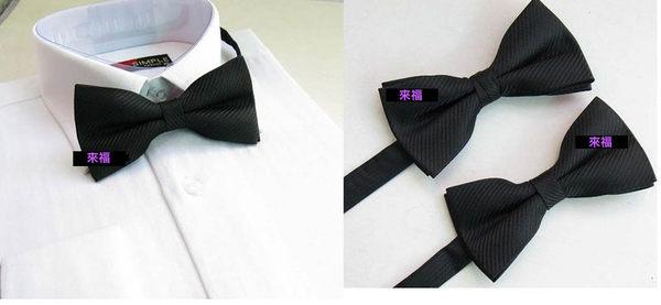 ★草魚妹★k346經典黑色細紋領結雙層晏會表演糾糾,售價150元