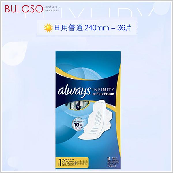 《不囉唆》好自在液態衛生棉黃色日用 36片裝(不挑色/款)【A423569】