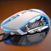 滑鼠 機械游戲有線靜音無聲usb外接臺式電腦家用辦公專用加重外設 快速出貨