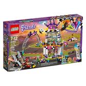 樂高積木LEGO Friends系列 41352 心湖城卡丁車大賽