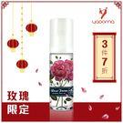 ♥♥玫瑰品項3件7折♥♥ 馥郁玫瑰田 3秒靚盈香水護髮精萃 Instant Sleek & Shine Perfume Hair Oil