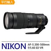 Nikon AF-S NIKKOR 200-500mm f/5.6E ED VR 遠攝變焦鏡頭*(平行輸入)-送強力大吹球清潔組+拭鏡筆