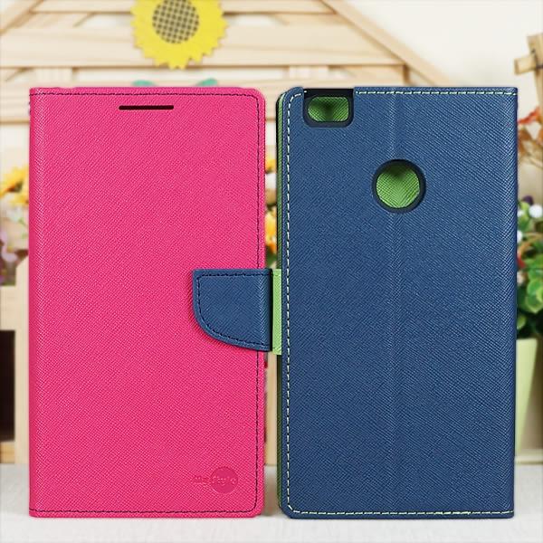 【特價商品】Xiaomi 小米Max 6.44吋 韓風皮套/書本翻頁式側掀保護套/側開插卡手機套/斜立支架保護殼