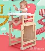 兒童餐椅實木寶寶餐椅多功能吃飯餐桌椅子小孩座椅嬰兒餐椅 年終大酬賓 YTL